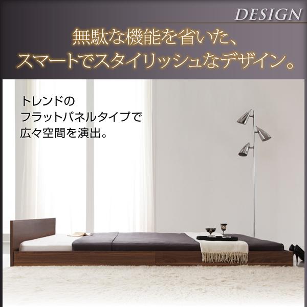 床と高さがほとんど変わらないフロアすのこベッド