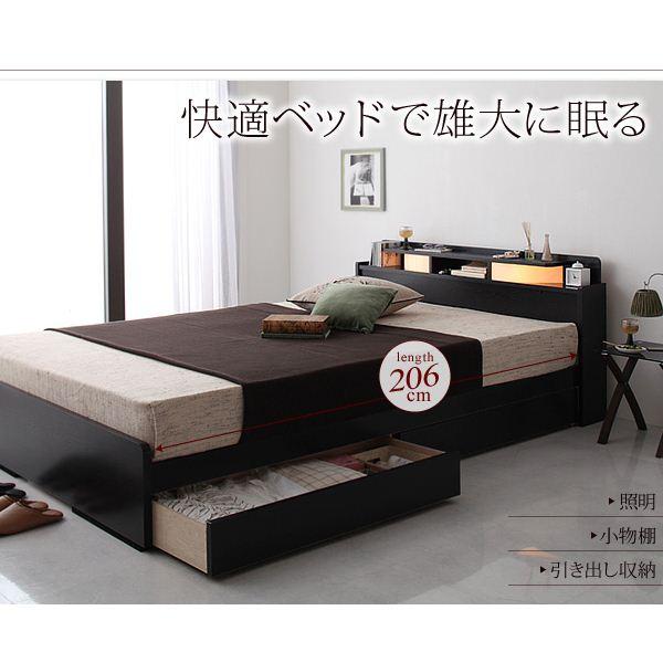 ロングベッド