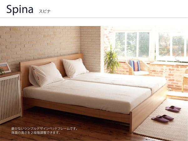 タモ材のベッド