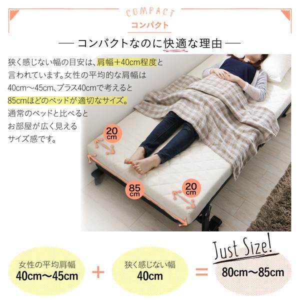セミシングルベッドの寝心地