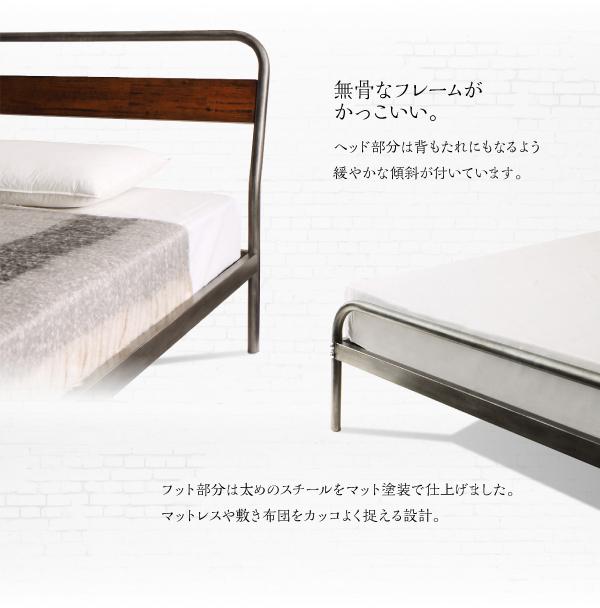 スチールのベッドフレーム