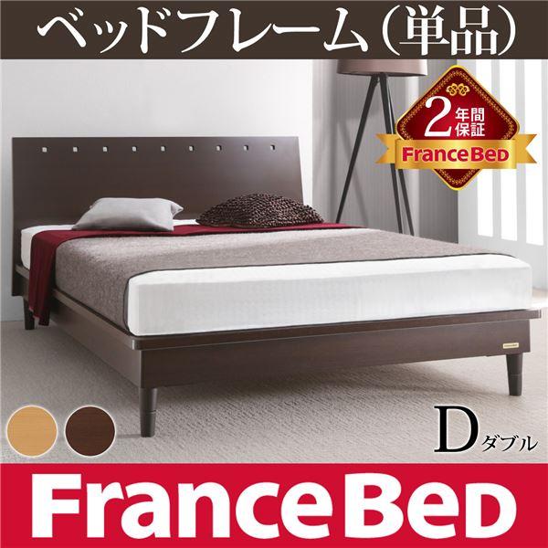 高さ調整可能なベッドフレーム