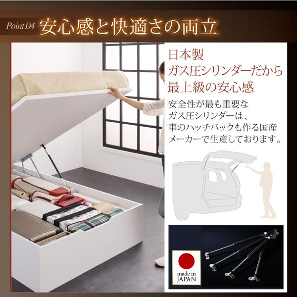 収納ベッド(ガス圧跳ね上げ式)