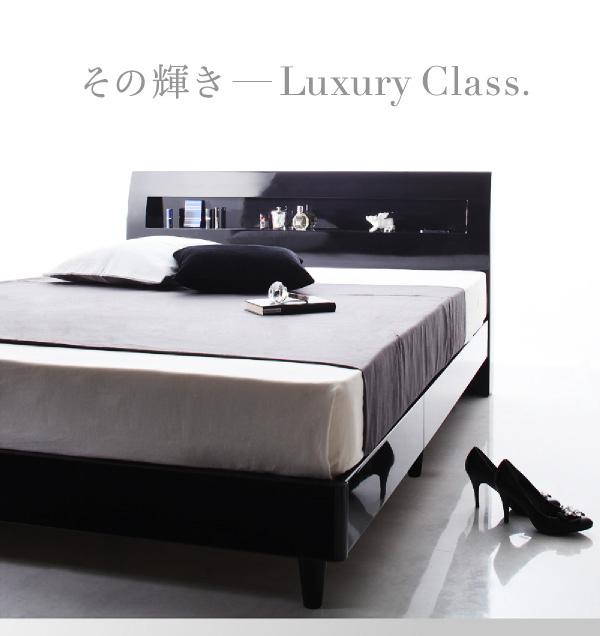 【Degrace】ディ・グレースのすのこベッド