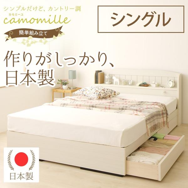可愛い収納ベッド