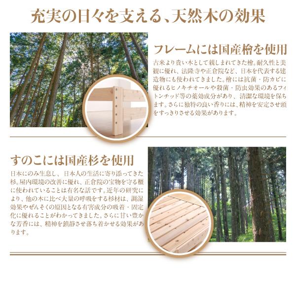 檜と杉の特徴