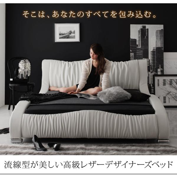 白のレザーベッド