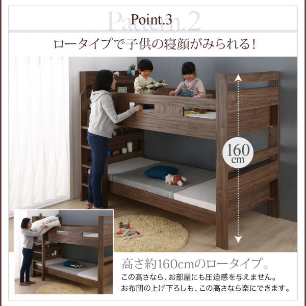 ロータイプの二段ベッド