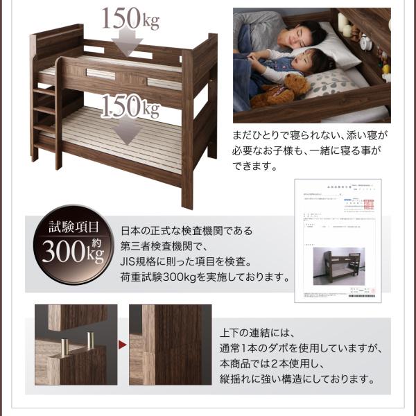二段ベッドの耐荷重