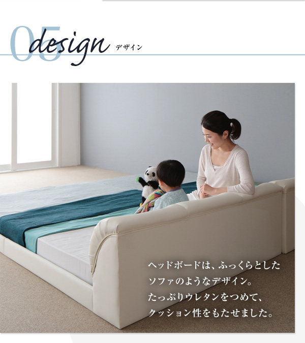 クッション性のあるレザーベッド