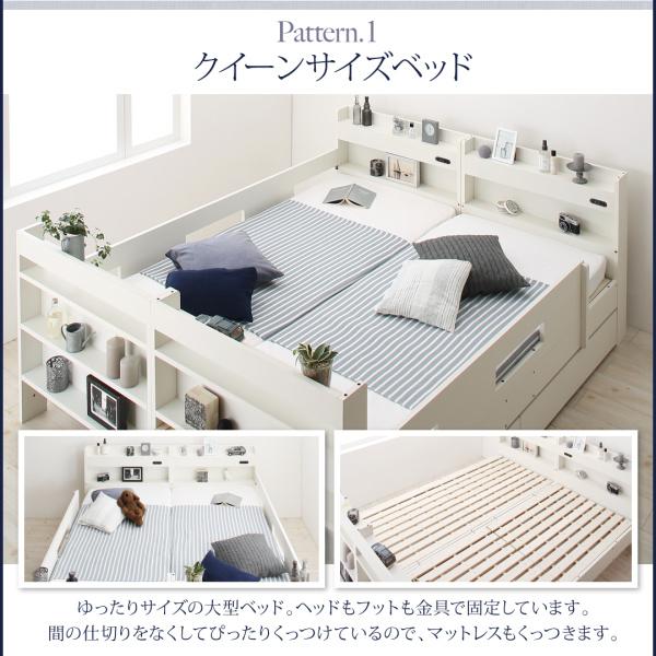 クイーンサイズになる二段ベッド