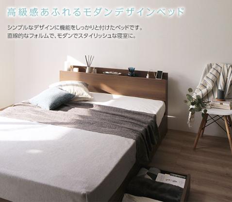 モダンデザインのシングルベッド