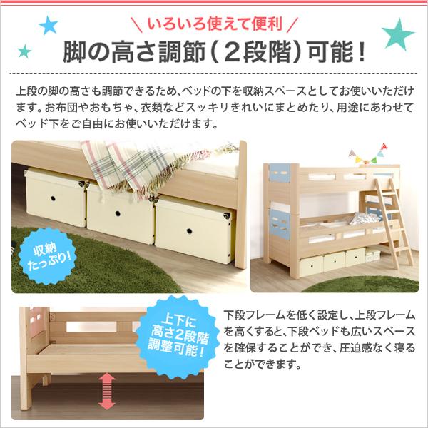 高さ調整可能な二段ベッド
