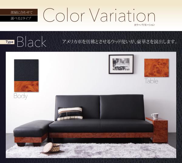【Madison】マディソンのソファーベッド