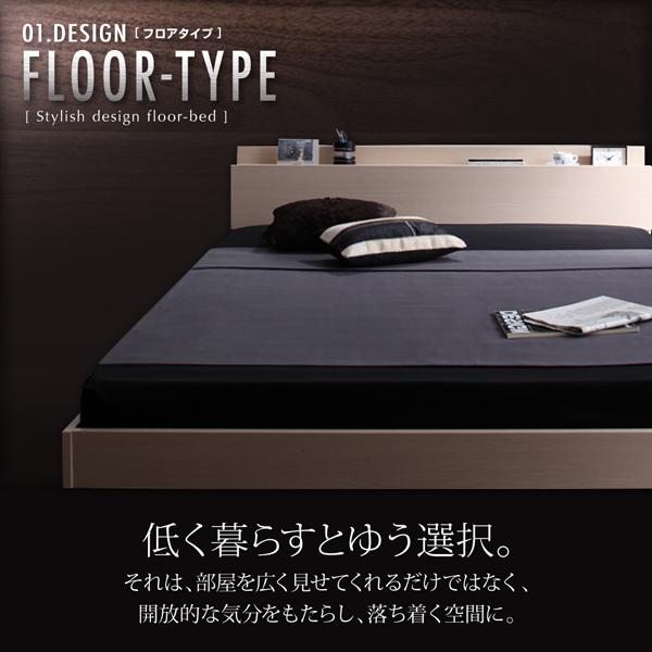 新品のベッドフレーム