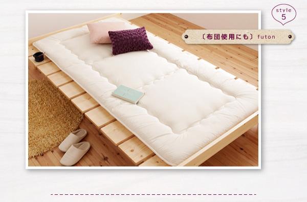 敷き布団を敷いたすのこベッド