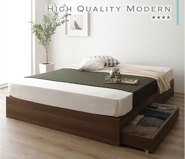 収納付きベッド 引き出し付き 木製 省スペース コンパクト ヘッドレス