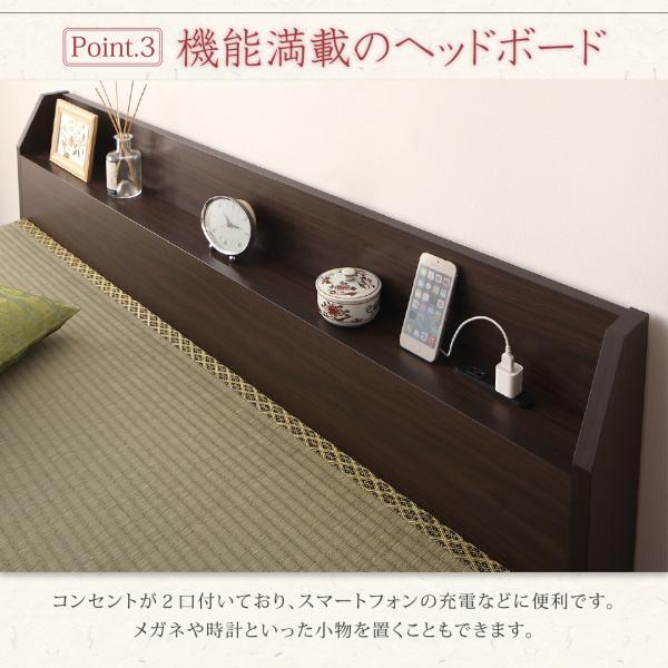 棚付き畳ベッド