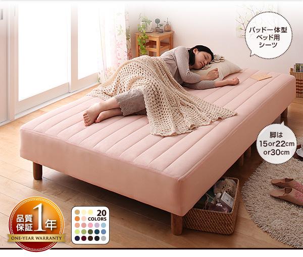 脚付きマットレスに寝ている女性