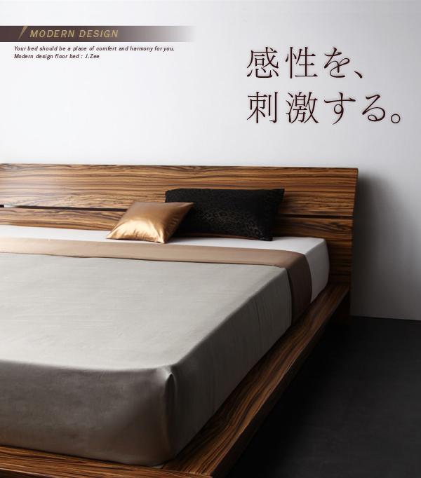フレーム枠で囲まれているすのこベッド