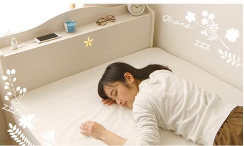 セミダブルベッドの寝心地