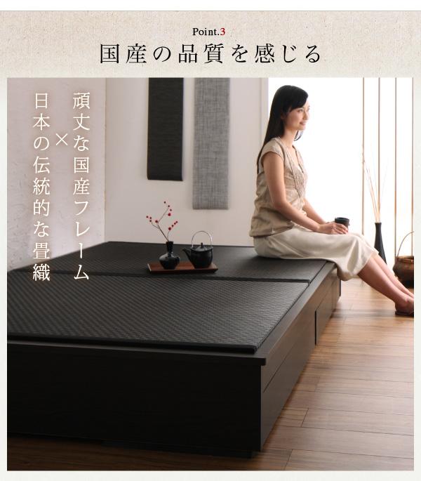 国産の畳ベッド