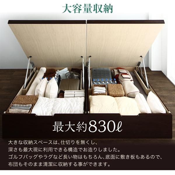 跳ね上げ式畳ベッド