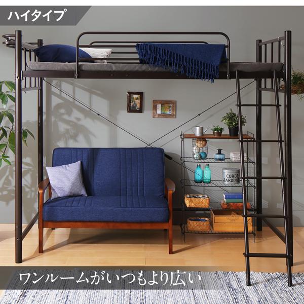 梯子タイプのロフトベッド