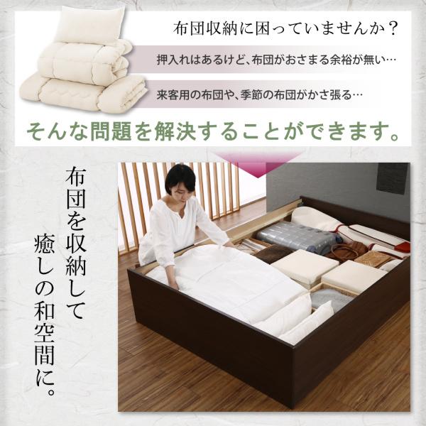 布団を収納できる畳ベッド