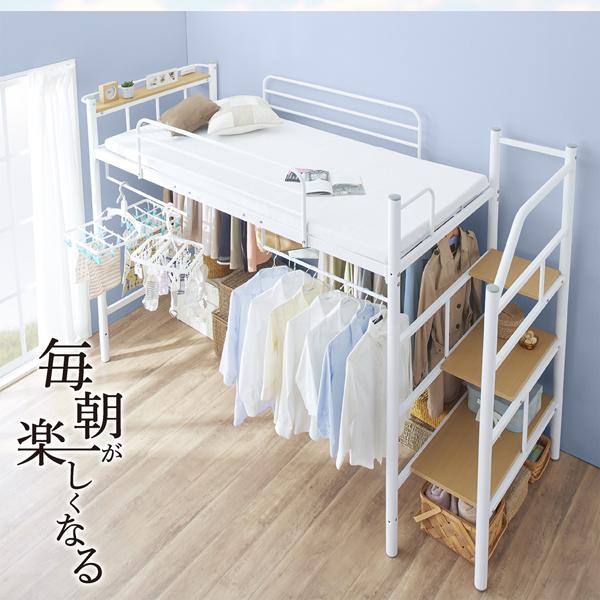 部屋を立体的に使ったロフトベッド