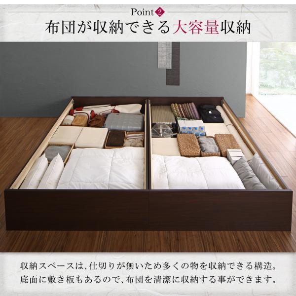 畳下収納ベッド