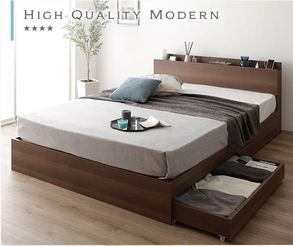 収納付きベッド 引き出し付き 木製 棚付き 宮付き コンセント付き