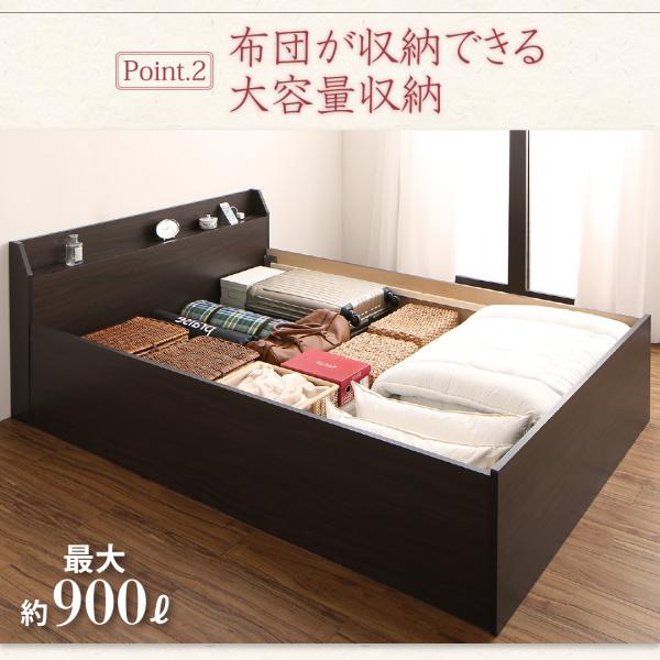 大容量収納の畳ベッド