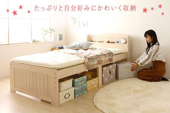 北欧・カントリー調すのこベッド