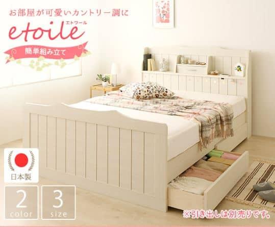 姫系ベッド『エトワール』