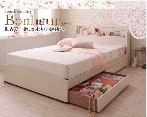 収納ベッド Bonheur ボヌール