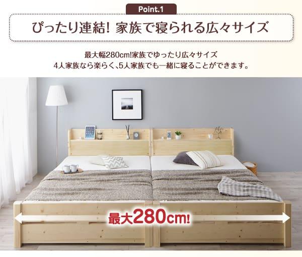 大きいベッド