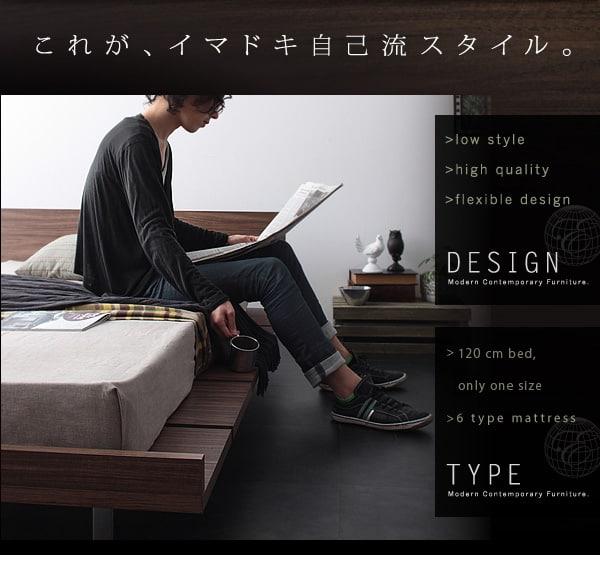 一人用ベッド