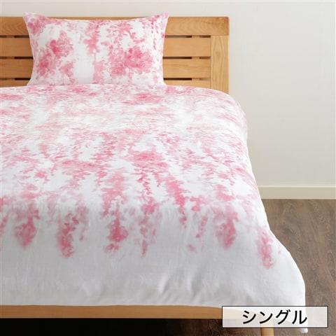 ルフィーナ 掛け布団カバー ピンク