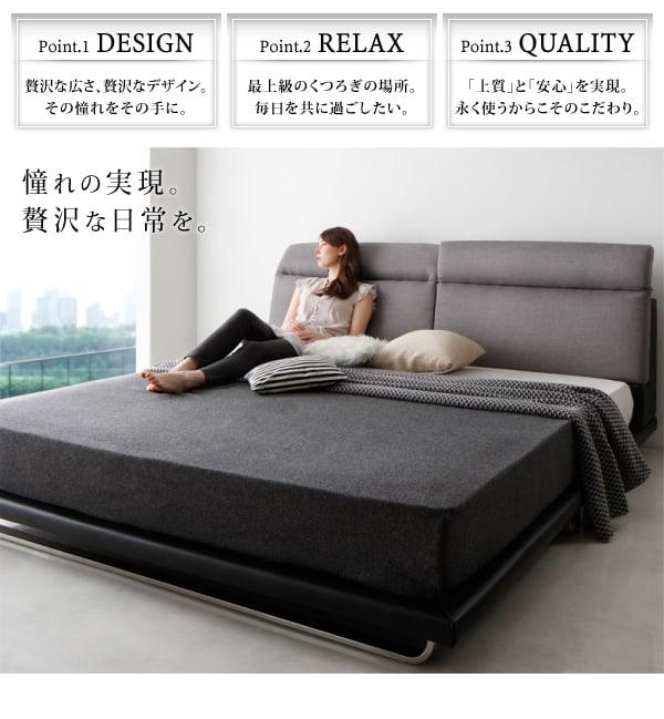 ファブリック素材のベッド