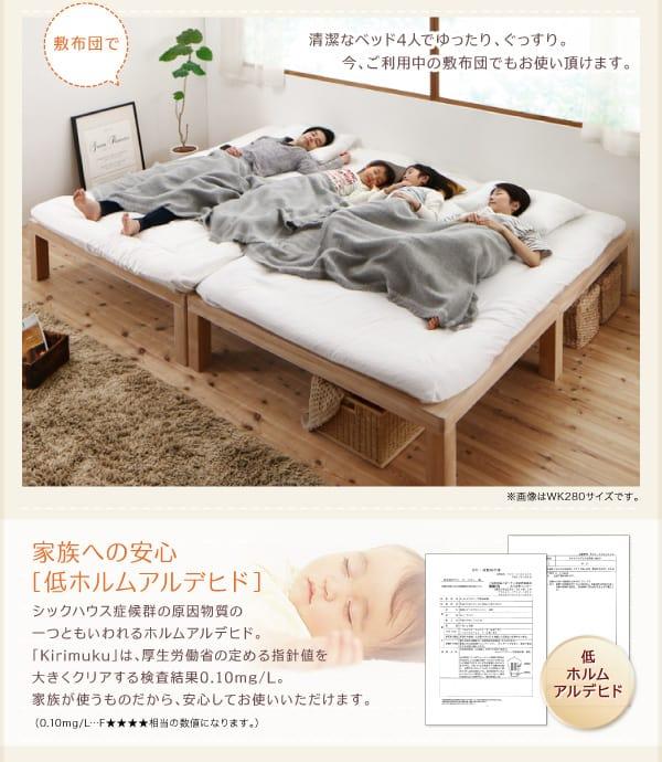 布団が使えるすのこベッドで寝ている