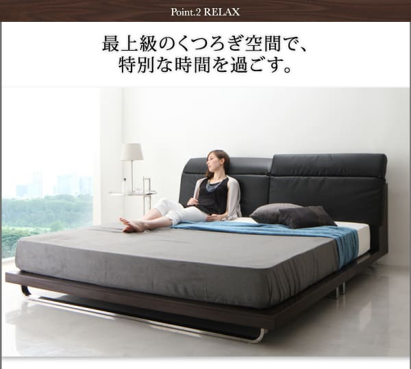 ロースタイルのベッド