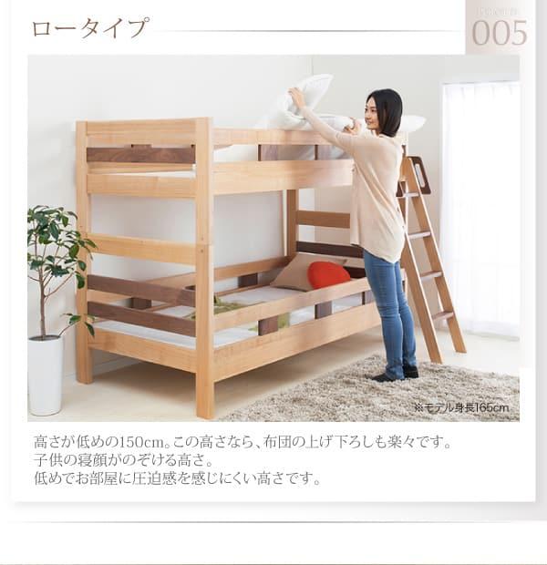 二段ベッドの布団の上げ下ろし