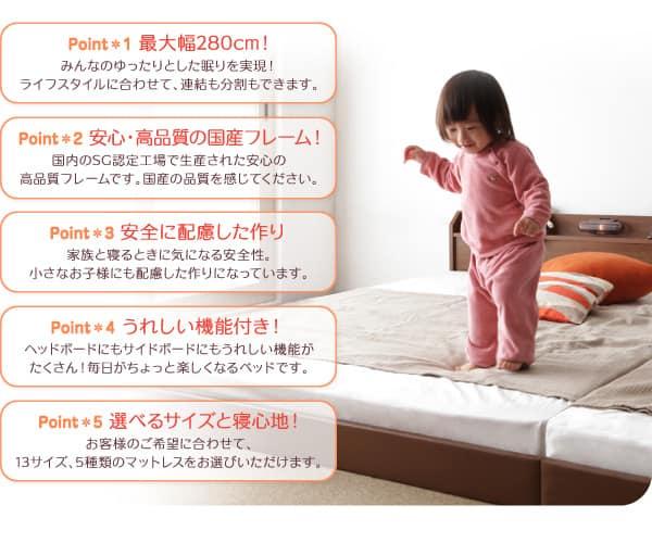 赤ちゃんに安全なフロアベッド