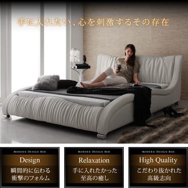 白いレザーベッド