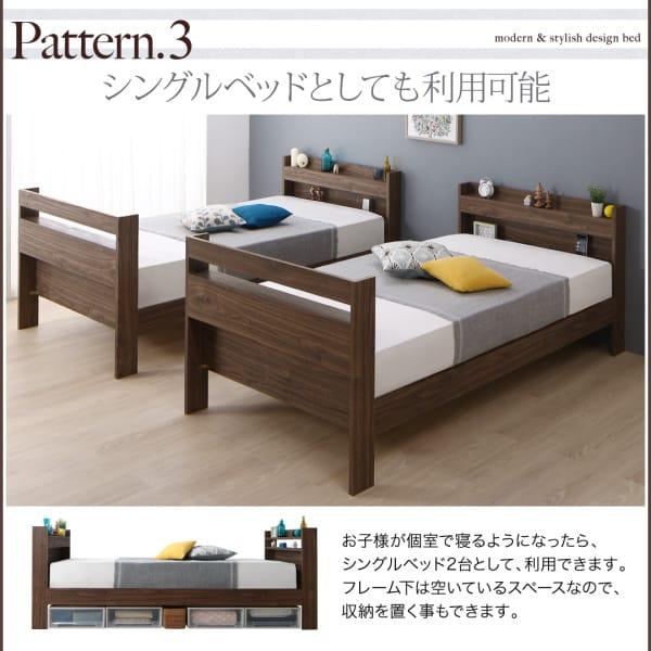 シングルベッド2台に分割した二段ベッド