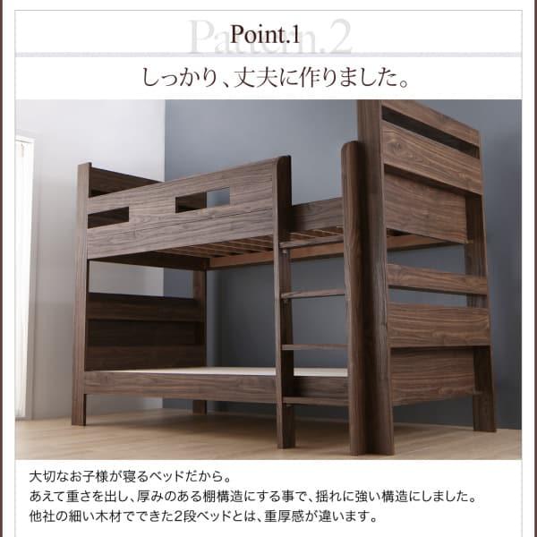 耐震二段ベッド