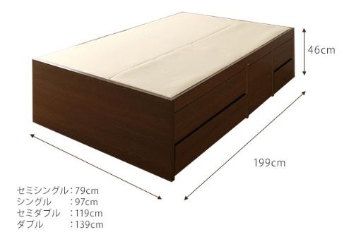 引き出し式収納ベッド(2段)