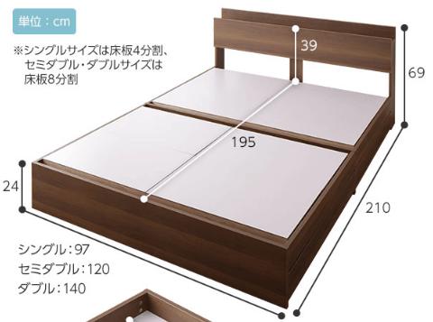 引き出し式収納ベッドのサイズ