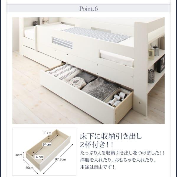 二段ベッドの収納